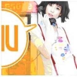 "[PRE-ORDER] IU - 1st Album ""Growing Up"""