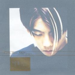 "[PRE-ORDER] Park Hyo Shin - 1st Album ""해줄 수 없는 일 (VOL.1) """