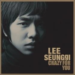 "[PRE-ORDER] LEE SEUNG GI - 2nd Album ""CRAZY FOR YOU"""