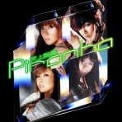 [PRE-ORDER] The Grace - PIRANHA (CD+DVD)