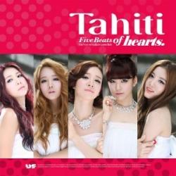 "[PRE-ORDER] Tahiti - 1st Mini Album ""Five Beats of hearts"""