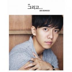 "[PRE-ORDER] LEE SEUNG GI - 6th Album ""그리고..."""