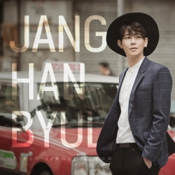 "[PRE-ORDER] JANG HAN BYUL - 1st Single Album ""뭣 같은 LOVE"""