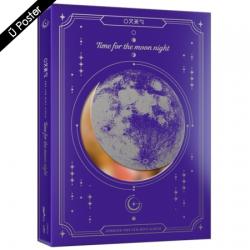 """[PRE-ORDER] GFRIEND - 6th Mini Album """"TIME FOR THE MOON NIGHT"""" (NIGHT Ver.)"""