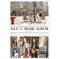 "[PRE-ORDER] DIA - 1st Album ""DO IT AMAZING"" (Magazine type package)"