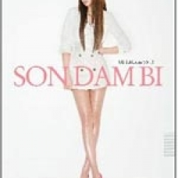 [PRE-ORDER] SON DAMBI - MINI ALBUM VOL.1