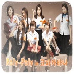 "[PRE-ORDER] T-ARA - 3rd Mini Album Repackage ""Roly-Poly in Copacabana"""