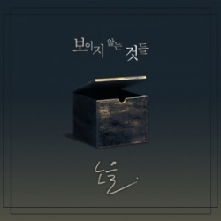 "[PRE-ORDER] Noel - 3nd Mini Album ""Invisible Things"""