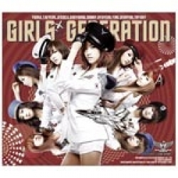 "[PRE-ORDER] Girls' Generation - 2nd Mini Album ""Genie"""