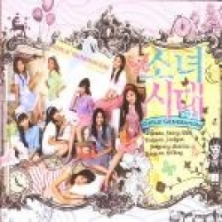"[PRE-ORDER] Girls' Generation - 1st Single Album ""Into The New World"""