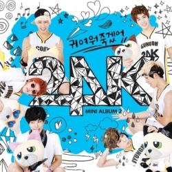 """[PRE-ORDER] 24K - 2nd Mini Album """"U R SO CUTE"""""""
