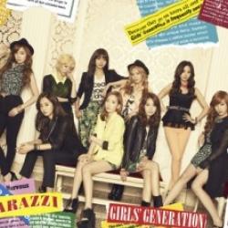 [PRE-ORDER] Girls' Generation - PAPARAZZI (CD + DVD)