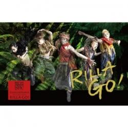"""[PRE-ORDER] DGNA - Single 3rd Album """"Rilla Go!"""""""