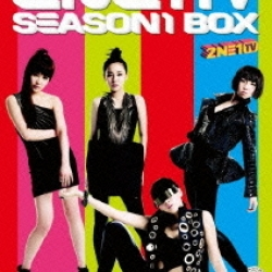 [PRE-ORDER] 2NE1 - 2NE1 TV Season1 Box