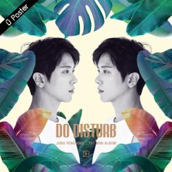 "[PRE-ORDER] Jung Yong Hwa - 1st Mini Album ""DO DISTURB"" (Normal Ver.)"