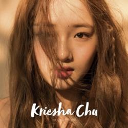 "[PRE-ORDER] KRIESHA CHU - 1st Single Album ""TROUBLE"""