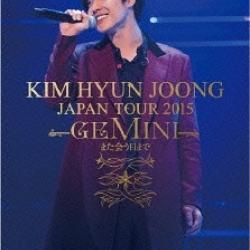 "[PRE-ORDER] Kim Hyun Joong - Japan Tour 2015 ""Gemini"" (BLU-RAY Limited Edition | Type A)"