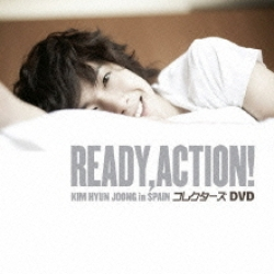 """[PRE-ORDER] KIM HYUN JOONG - """"Ready, Action!"""" in Spain Collectors (DVD)"""