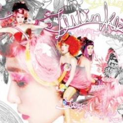 """[PRE-ORDER] TaeTiSeo - 1st Mini Album """"Twinkle"""""""