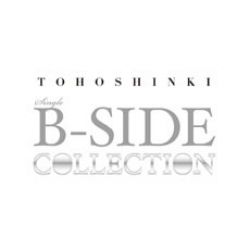 "[PRE-ORDER] TVXQ - Single Album ""B-Side Collection"""