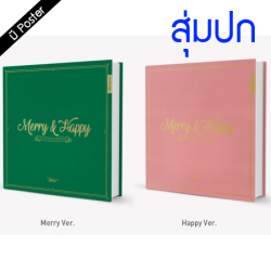 "[PRE-ORDER] TWICE - 1st Album Repackage ""MERRY & HAPPY"" (Random Cover - สุ่มปก)"