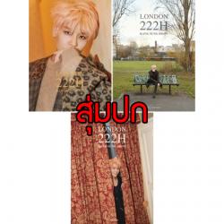 "[PRE-ORDER] KANG SUNG HOON - The 1st Photobook ""LONDON 222H KANG SUNG HOON"" (Random Cover - สุ่มปก)"