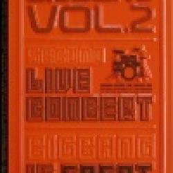 "[PRE-ORDER] BigBang - 2008 BINGBANG 2nd Live Concert ""THE GREAT"" (DVD)"