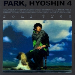 "[PRE-ORDER] PARK HYO SHIN - 4th Album ""SOUL TREE"""