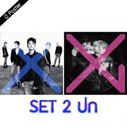 "[PRE-ORDER] CROSS GENE - 5th Mini Album ""ZERO"" (SET 2 ปก)"
