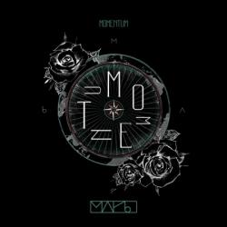 "[PRE-ORDER] MAP6 - 3rd Single Album ""MOMENTUM"""