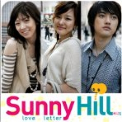 "[PRE-ORDER] Sunny Hill - 1st Single Album ""Love Letter"""