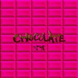 "[PRE-ORDER] KangNam (M.I.B) - 1st Mini Album ""CHOCOLATE"""