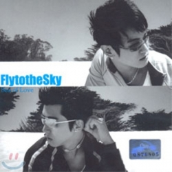 "[PRE-ORDER] FLY TO THE SKY - 3rd Album ""SEA OF LOVE"""