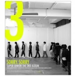 """[PRE-ORDER] Super Junior - 3rd Album """"Sorry Sorry"""" (A Ver.)"""