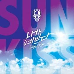 "[PRE-ORDER] 백퍼센트 (100%) - COOL SUMMER ALBUM ""SUNKISS"""