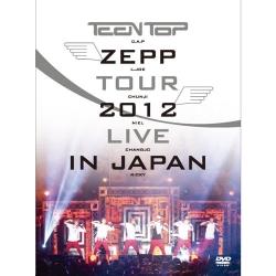 [PRE-ORDER] 틴탑 (TEENTOP) - Zepp Tour : 2012 Live In Tokyo (2 DISC)