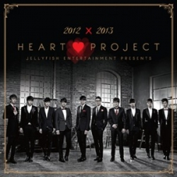 [PRE-ORDER] Jelly Christmas 2012 HEART PROJECT (CD+DVD)