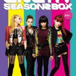 [PRE-ORDER] 2NE1 - 2NE1 TV Season2 Box