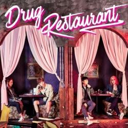 """[PRE-ORDER] DRUG RESTAURANT - 1st Single Album """"DRUG RESTAURANT"""""""