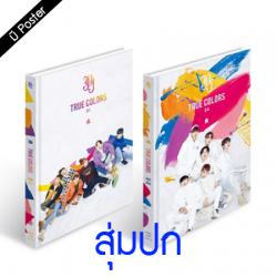 "[PRE-ORDER] JBJ - 2nd Mini Album ""TRUE COLORS"" (Random Cover)"