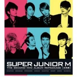 """[PRE-ORDER] Super Junior M - 2nd Mini Album Repackage """"太完美 (태완미)"""""""