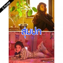 "[PRE-ORDER] CHUNG HA - 2nd Mini Album ""OFFSET"" (Random Cover - สุ่มปก)"