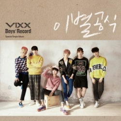"[PRE-ORDER] VIXX - Special Single Album ""Boys Record"""