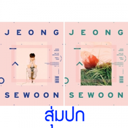 "[PRE-ORDER] JEONG SE WOON - 1st Mini Album""EVER"" (Random Cover สุ่มปก)"