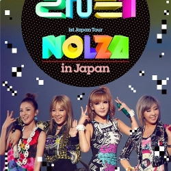 "[PRE-ORDER] 2NE1 - 1st Japan Tour ""NOLZA in Japan"" (2DVD)"