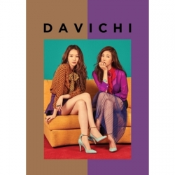 "[PRE-ORDER] DAVICHI - 5th Mini Album ""50 X HALF"""