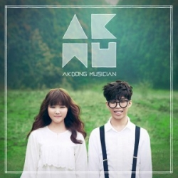 "[PRE-ORDER] Akdong Musician - 1st Album ""Play"""
