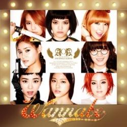 "[PRE-ORDER] AOA - 2nd Single Album ""Wanna Be"""
