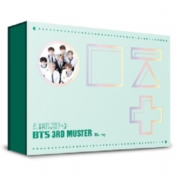 """[PRE-ORDER] BTS - 3rd MUSTER """"ARMY.ZIP+"""" Limited Edition (2BLU-RAY)"""