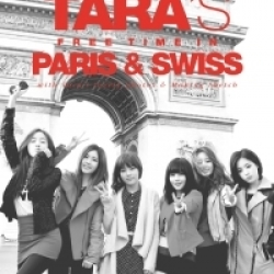 "[PRE-ORDER] T-ARA - Special Album ""Tara's Free Time In Paris & Swiss"" (Remix CD)"